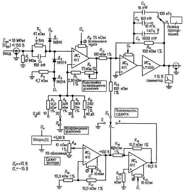 Схема регулируемый коэффициент усиления