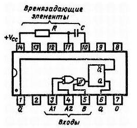 monostabilniye_shemi6