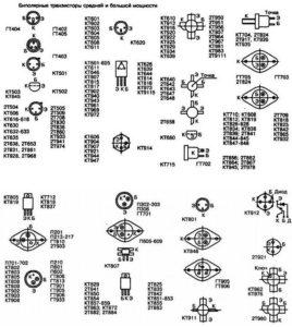 tranzistori2