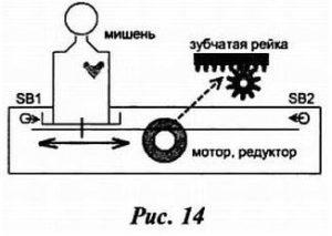 trenirovochniy_robot15